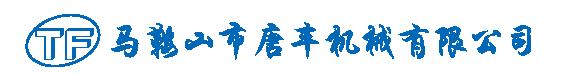 唐丰刀片厂